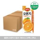 델몬트 오렌지 드링크 190ml 24팩 2박스 (총 48팩)