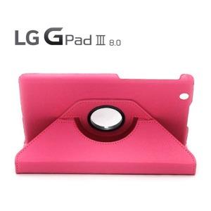 뇌새김 WM-LG8200 G패드3 8.0 스마트 회전케이스`