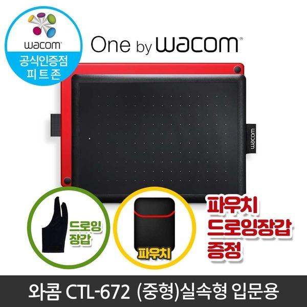 CTL-672 와콤타블렛 One by wacom+사은품증정+단독특가