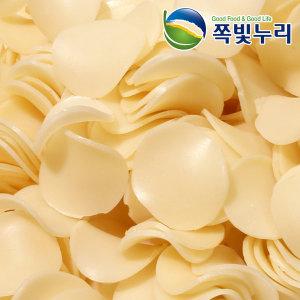 새우칩 새우알칩 타피오카 직접 튀겨먹는 기본안주 1kg