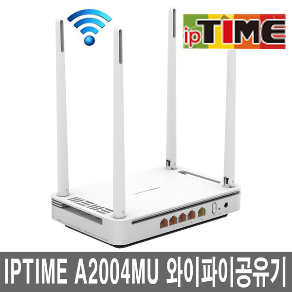오늘출발 IPTIME A2004MU 공유기/와이파이/무선