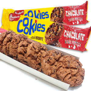 5봉(50개입) 바두코 초콜릿맛 쿠키