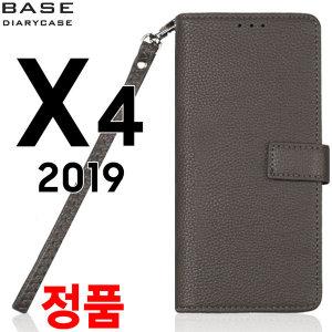 LG V50/G8/X6/X4 2019/X420/가죽/지갑/인기/케이스
