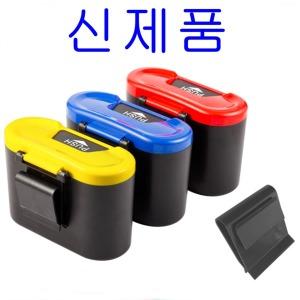 차량용휴지통/차량용쓰레기통/차수납함/자동차용품