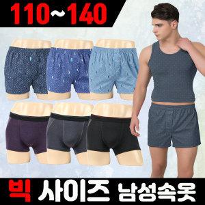 빅사이즈/팬티/남자/남성/속옷/트렁크/드로즈/사각