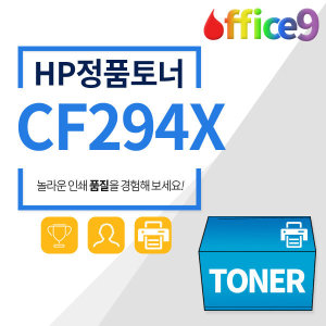 HP 정품토너 CF294X Pro MFP M148dw M148fdw NO.94X