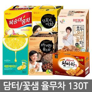 담터 호두아몬드 율무차 130T/꽃샘/송원/다농원