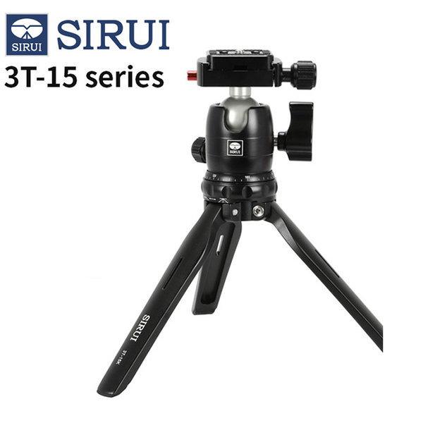 시루이 3T-15K 3T-15 테이블탑 블랙 정품6년AS (P)