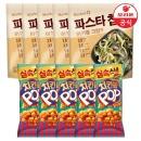 치킨팝 81gx5개+ 파스타칩 머쉬룸크림맛50gx5개