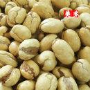 찹쌀 땅콩 4kg 견과류 W