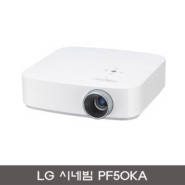 LG전자 시네빔 PF50KA NT