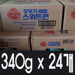 오뚜기/스위트콘 340gx24개