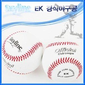 스카이라인 경식구 (연습구) EK (2개 1세트)) 야구공