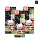 AP 미쟝센 쉽고빠른 거품 염색약 2N 흑색x3개