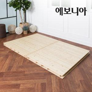 평상형 양면원목깔판 침대/좌식형/일반형침대1000