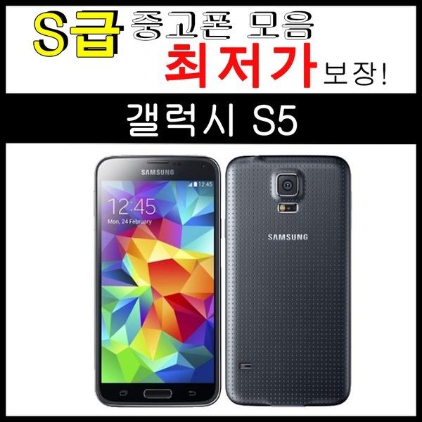 중고폰 갤럭시 S5 / 노트3 / 노트3네오 공기계