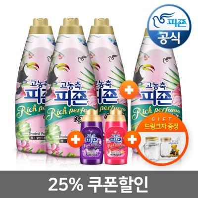 [피죤] (25%)고농축섬유유연제 시그니처1Lx3개+1개+미니2개