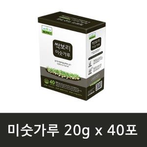 칠갑농산 싹보리 미숫가루 스틱 20g x 40개 발아효소