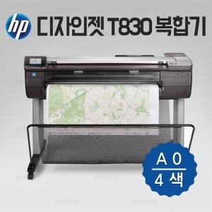 디자인젯 T830 36형 복합기. 로그인시 100%상품권행사