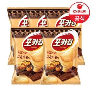오리온 포카칩 구운마늘맛 66gx5개
