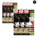 AP 미쟝센 쉽고빠른 거품 염색약 3N 흑갈색x3개