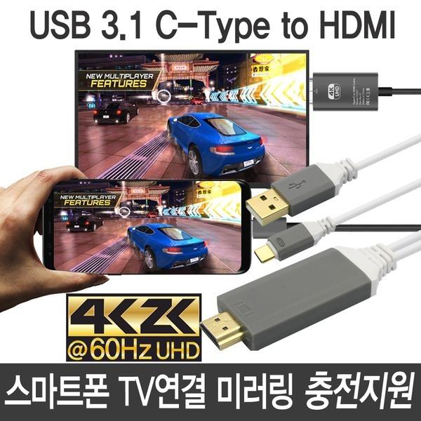 갤럭시노트9 노트8 S8 S9 S10 HDMI 덱스 TV연결미러링