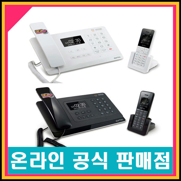 GT-8505/GT-8506 유무선 전화기 (지엔텔온라인공식)