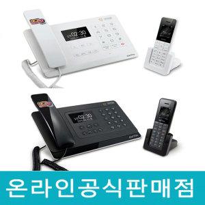 GT-8505/GT-8506 유무선 전화기(지엔텔온라인공식)