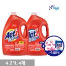 액츠 파워젤 액체세제 세탁세제 4.21L 4개 +사은품