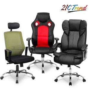 컴퓨터의자/학생의자/사무용의자/책상의자/편한의자