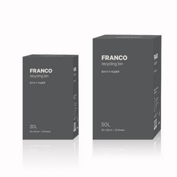 분리수거비닐봉투50L/50매