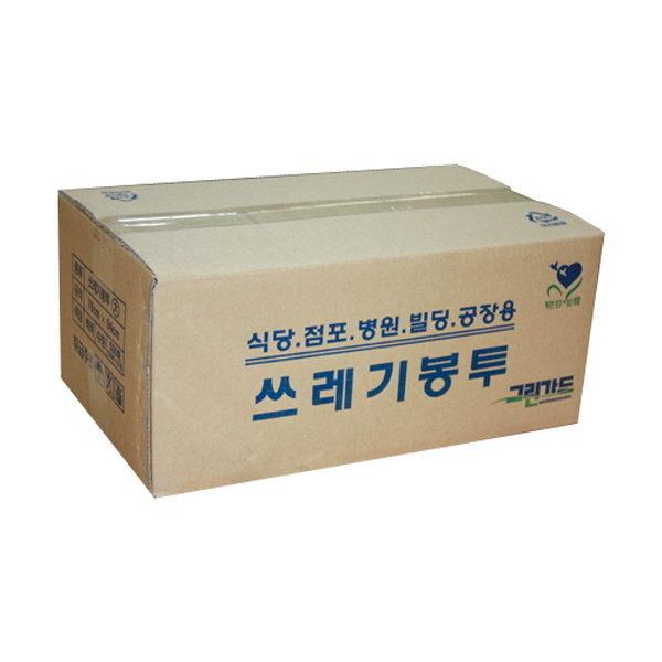 검은색쓰레기봉투박스(중)