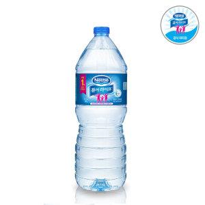 네슬레 퓨어라이프 생수 2Lx24펫 먹는샘물 생수 물