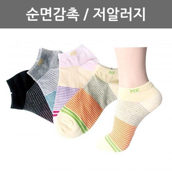 여자 발목양말(순칼라) L9-18 10켤레 패션양말 캐주얼