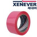 박스테이프 중포장 분홍 50M 50개 1박스 컬러테이프