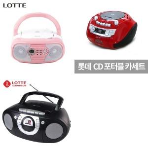 CD포터블카 카세트 라디오 씨디플레이어 디지털 디자