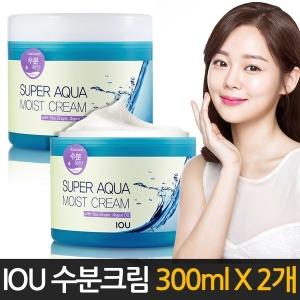 IOU 수퍼아쿠아 초대용량 수분크림 2개 (300ml X 2개)