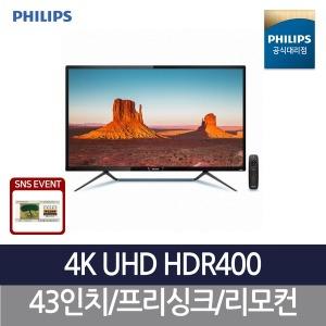 필립스 436M 4K HDR 400 UHD 시력보호 무결점 모니터
