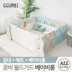 월드가드 베이비룸 SET_코코블루 (범퍼침대+놀이방매트겸용)
