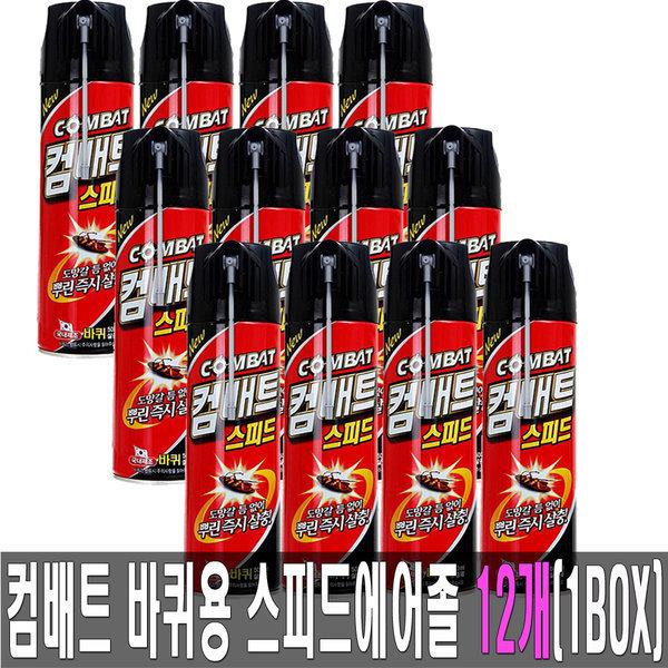 바퀴벌레약 컴배트 스피드 에어졸 500mlX12개 (1박스)