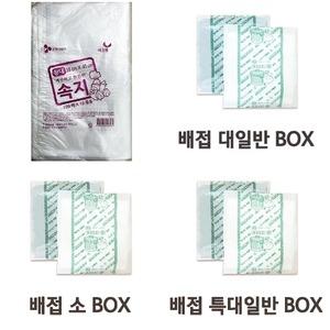 쓰레기봉투 배접 속지 비닐봉지 다용도 HDPE 재활용품
