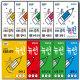 EBS교육방송 / 2019 EBS TV 뉴런 중학 국어 영어 수학 과학 사회 (1학년/2학년) 시리즈 중 선택