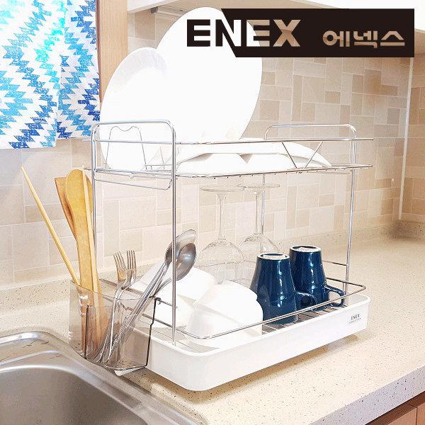 에넥스 ENNEE 심플 자동 물빠짐 2단 식기건조대