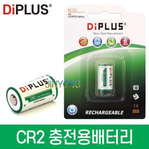 CR2 충전용 배터리 RCR2 리튬인산철