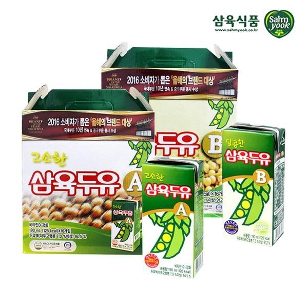고소한A 달콤한B 고소한A 16팩+달콤한B 16팩
