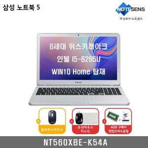 NT560XBE-K54A 삼성노트북5 METAL 50대한정 파격특가