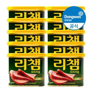 리챔 오리지널 340g 10캔