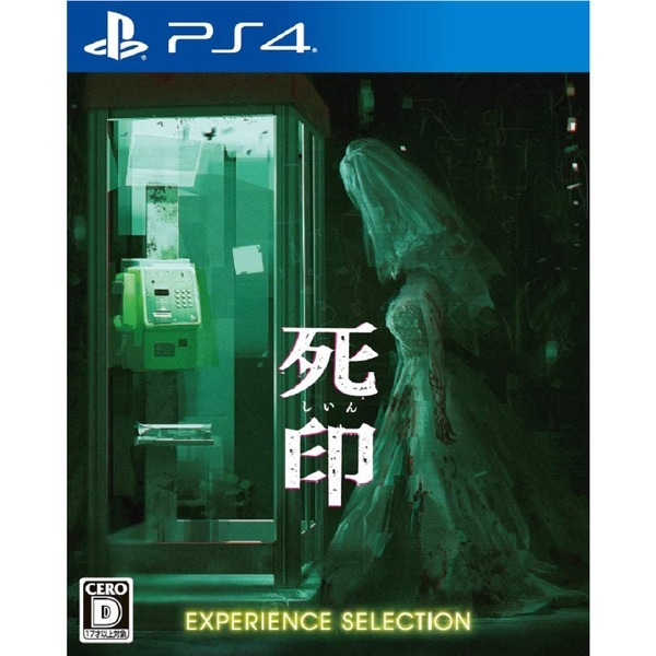 PS4 게임 사인 EXPERIENCE SELECTION