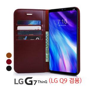 LG Q9 플립커버 케이스