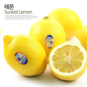 레몬 20개 방금 수입된 썬키스트 정품 레몬